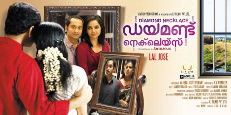 Diamond-Necklace-Malayalam-Film